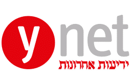 Ynet Article about Neman